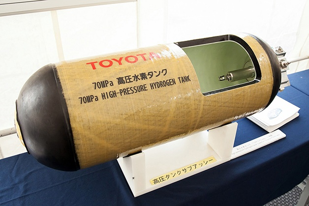 toyota hydrogen fuel cell tank