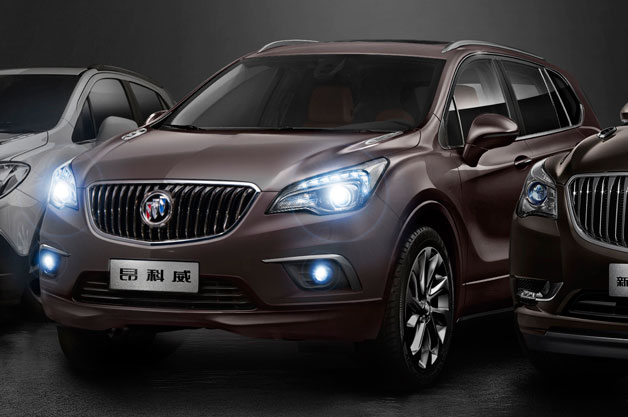 2015 Buick Envision